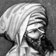 Frases de Averroes